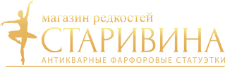 Магазин редкостей Старивина в Саратове